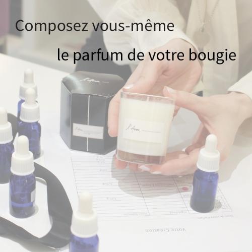 Composez le parfum de votre bougie !
